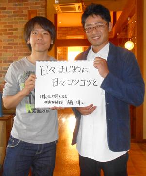bord-tachibana