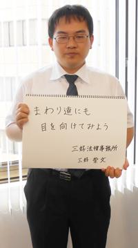 bord-miyoshi02