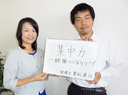 bord-shigematsu01